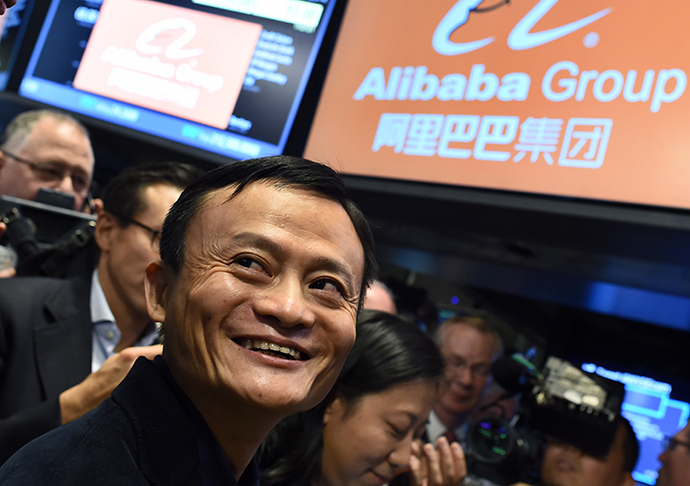 Chinese online retail giant Alibaba founder Jack Ma (AFP Photo / Jewel Samad / Files)