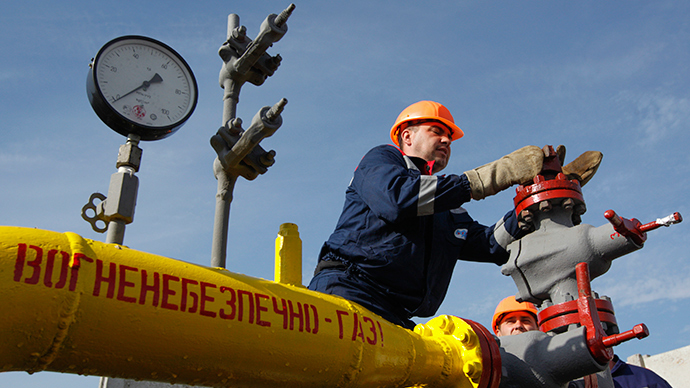 Gazprom confirms Ukraine settled $1.65bn gas debt