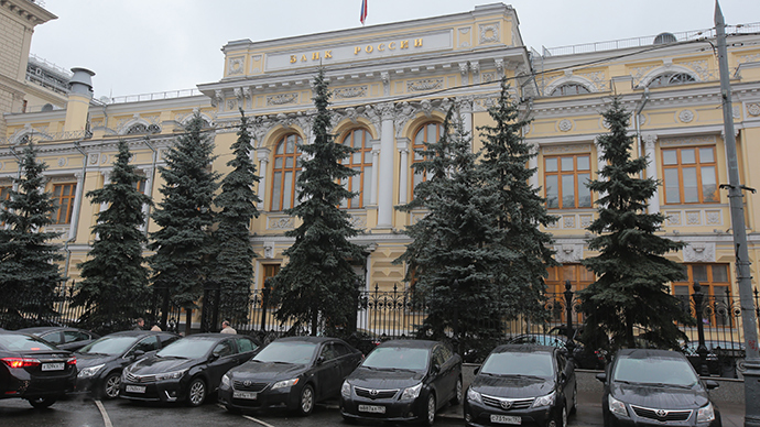 Russia's Central Bank to provide foreign currency loans to banks to ease ruble