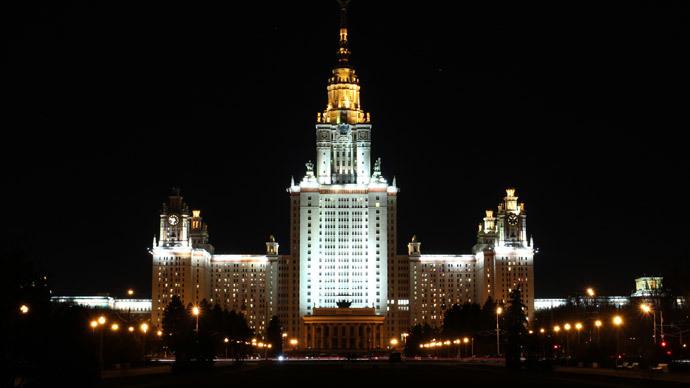Moscow State University (RIA Novosti / Evgeny Biyatov)