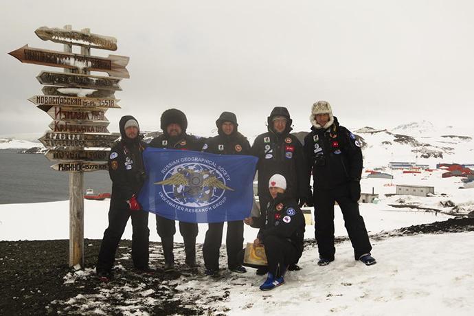 Photo provided by expedition member Rustem Gilmutdinov