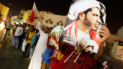 Bahraini protest rages as another opposition leader arrested (PHOTOS, VIDEO)