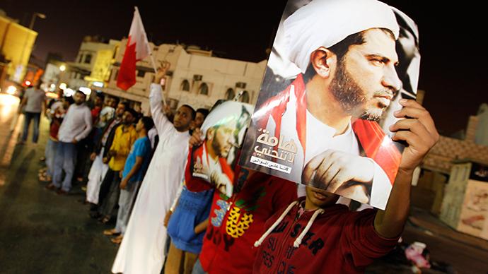 Bahrain arrests main Shia opposition leader