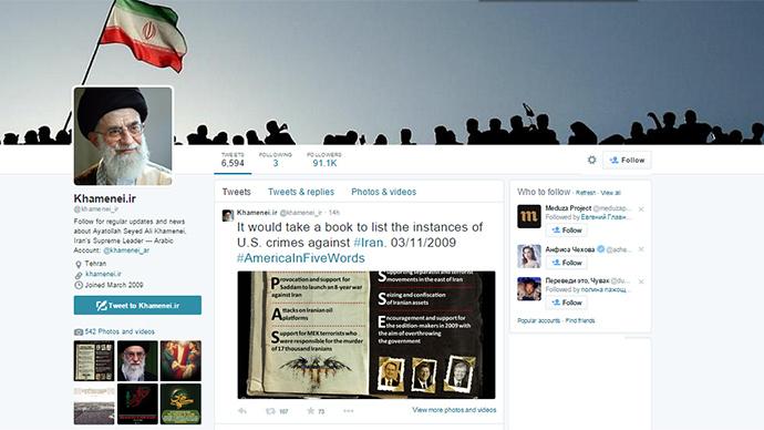Khamenei trolls US police brutality on Twitter, uses hashtags #Ferguson & #Jesus