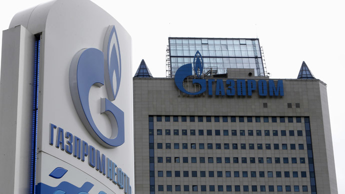 ​Gazprom becomes 100% owner of abandoned South Stream gas pipeline