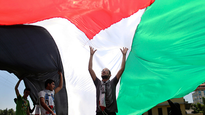 ​Palestinians seek to resubmit statehood bid to UNSC