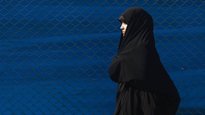 Senior Iranian council deems new tough hijab law unconstitutional