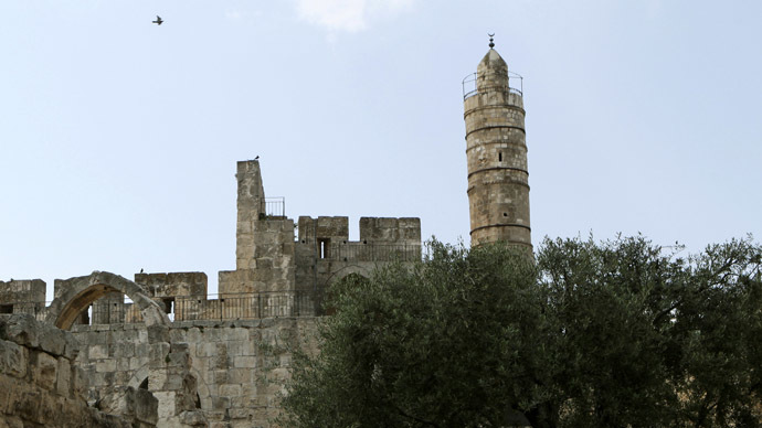 Site of Jesus's trial may have been found in Jerusalem – archeologists