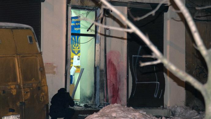 Latest bomb blast in Ukraine's Odessa devastates pro-govt office