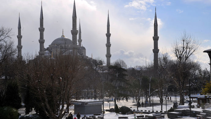 Suicide bomber attacks police station in central Istanbul