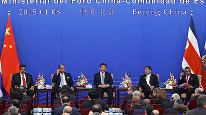 ​China to boost investment in Latin America to $250bn within decade