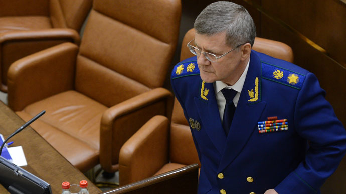 Ukraine has not sought Yanukovich extradition – Russian prosecutor general