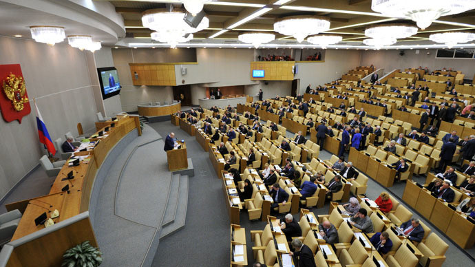 Parliamentary majority party supports bill on confiscation of terrorists' property