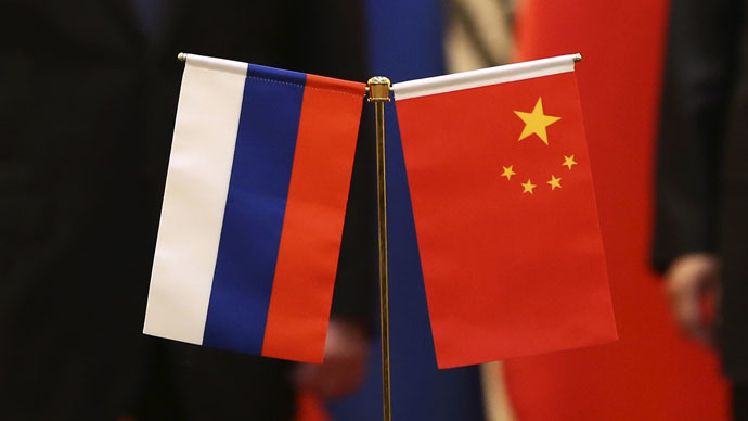 China and Russia to launch new credit rating agency in 2015