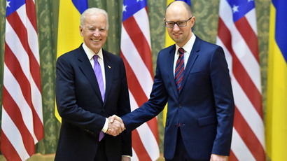 US increases Ukraine support to $2bn