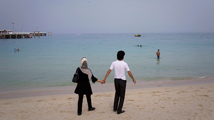 ​Iran to launch official marriage website to combat 'immoral' dating, premarital sex