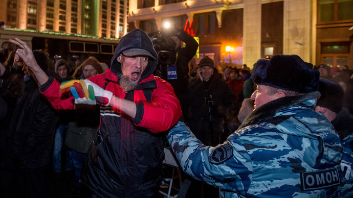 'Anti-Maidan' movement launched to oppose color revolutions in Russia