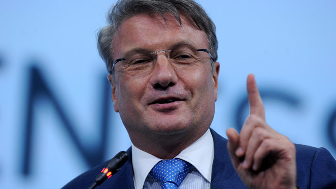 Sberbank CEO German Gref.(AFP Photo / Olga Maltseva)