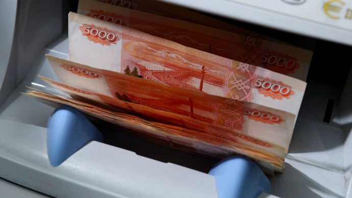 Support for Russian ruble 'working' – IMF