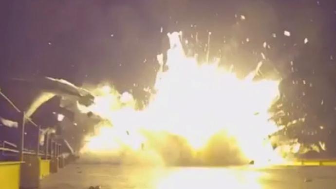 Still from RT video