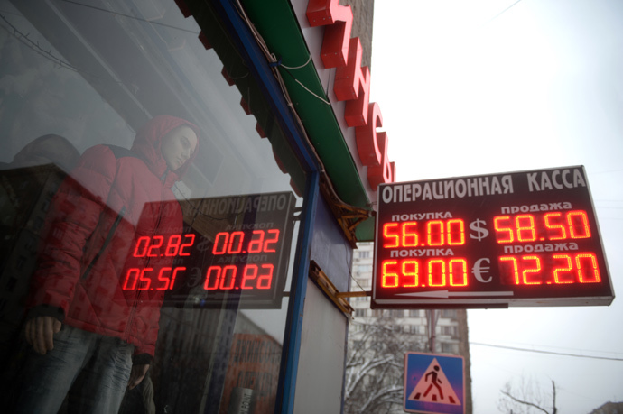 An outdoor information screen with the euro and dollar exchange rates in Moscow. (RIA Novosti / Kirill Kallinikov)