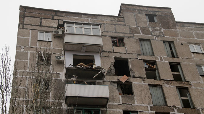 Ukraine army targeted Gorlovka with 500kg air bombs – Donetsk militia leader