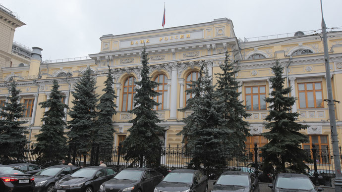 Russian Central Bank voids Standard & Poor's, Moody's, Fitch ratings