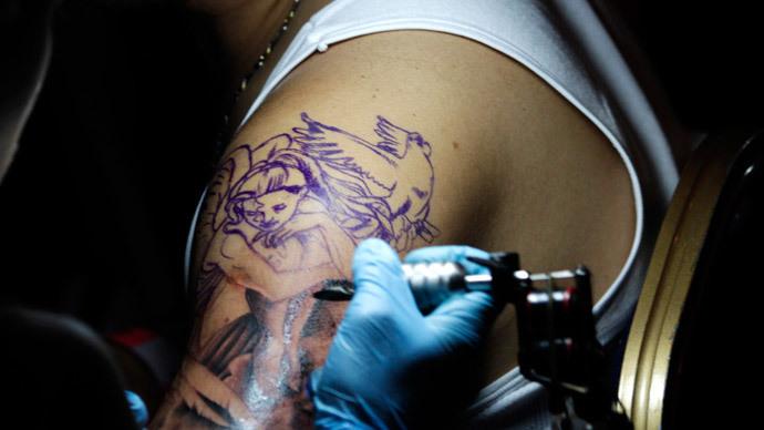 MI5 job advert declares tattoos 'unsuitable'
