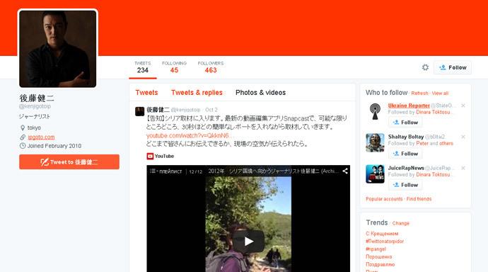 Screenshot from twitter account kenjigotoip
