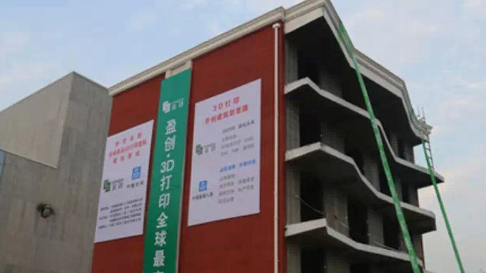 Chinese firm 3D-prints 5-story house using construction waste 'ink'