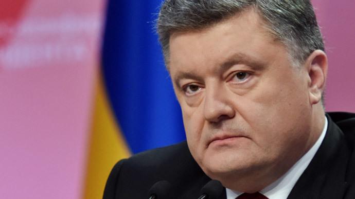 Ukraine may 'abandon' Russian gas in 2 years' time – Poroshenko