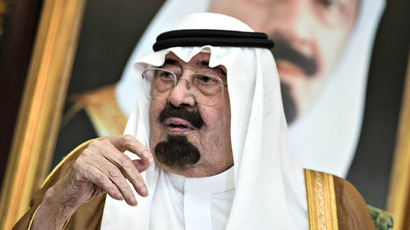 ISIS, low oil prices, poor health: New Saudi king's challenges