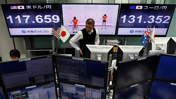 Japan's trade deficit jumps to $108bn record high