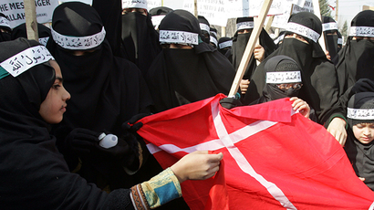 ​Renouncing Islam: Danish anti-immigration party suggest 'grotesque' program