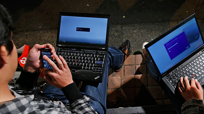 Online privacy 'a human right', European security body rules