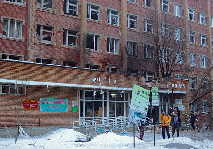 City Hospital No.3 in Shevchenko Boulevard in Donetsk's Kalininsky District. (RIA Novosti/Mikhail Parhomenko)