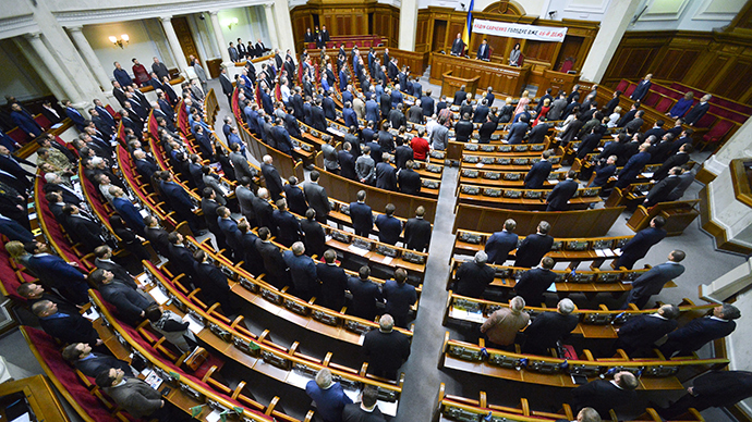 Ukrainian MPs call on UN, NATO & PACE to recognize Russia as 'aggressor state'