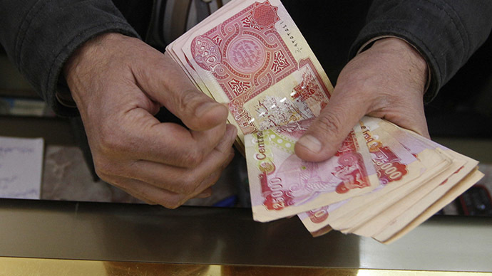 Iranian rial (Reuters/Saad Shalash)