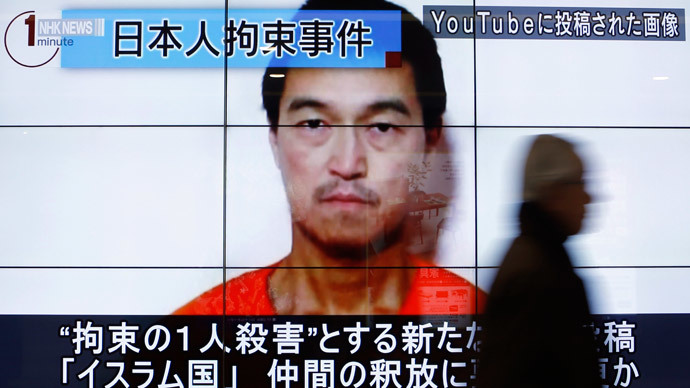 ISIS & Japan agree on hostage swap, Japanese journalist to be freed 'within hours'