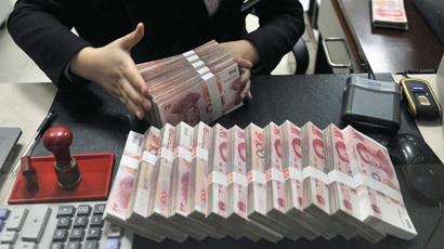 China meets London: UK starts first yuan money-market fund