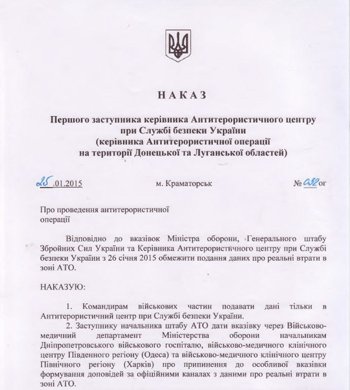Leaked document. Image from http://www.cyber-berkut.org/