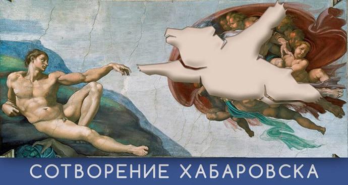 Image from facebook.com/mikhail.nechaev