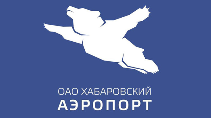 The alleged new logo of Khabarovsk airport.