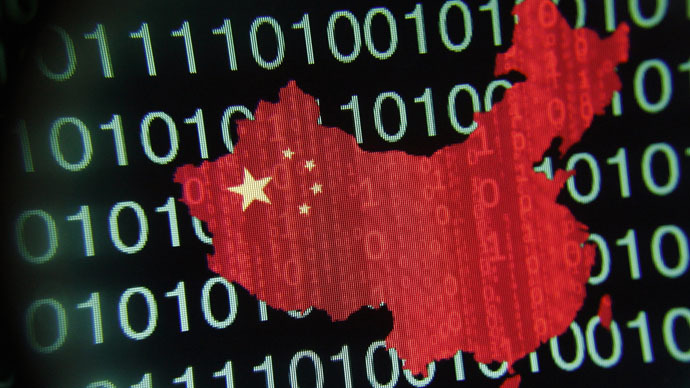 US business groups alarmed over China's new 'intrusive' cybersecurity regulations