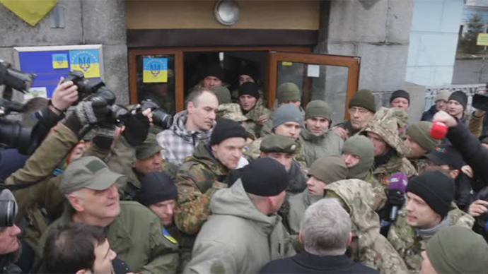 Ukraine's Aidar battalion fighters besiege military HQ in Kiev (PHOTOS, VIDEO)