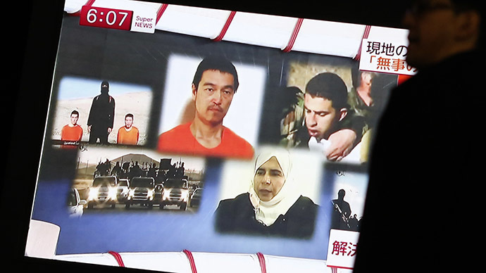 ​Japan says ISIS hostage negotiations over swap 'deadlocked'