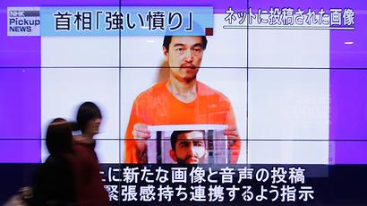 'Inhumane & contemptible': ISIS beheads Japanese hostage Goto