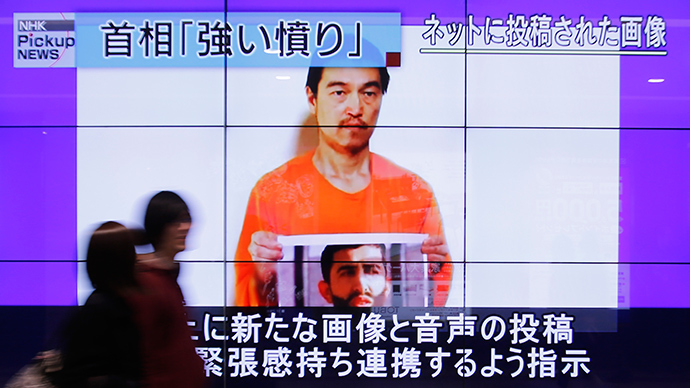 'Inhumane & contemptible': ISIS beheads Japanese hostage Goto