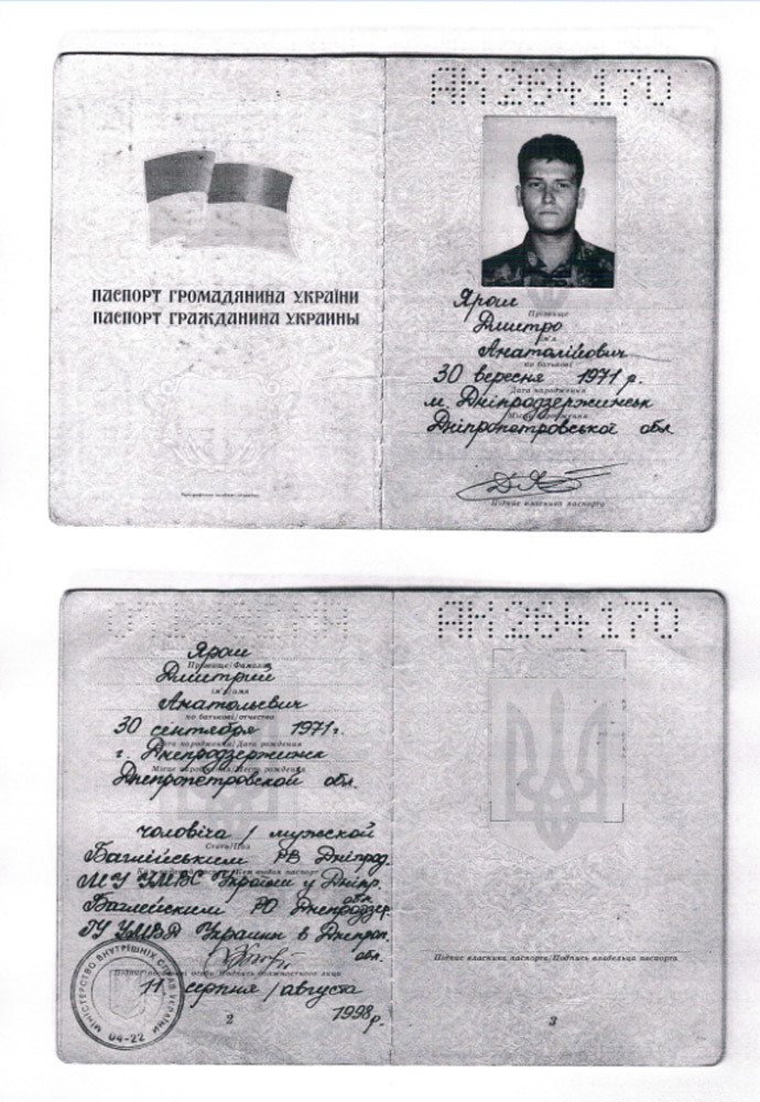 A passport reportedly belonging to Dmitry Yarosh (Photo: cyber-berkut.org)