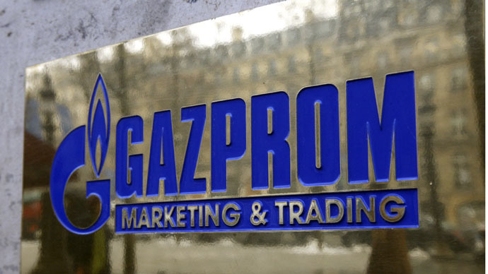 ​Gazprom gets highest investment grade from China's biggest ratings agency